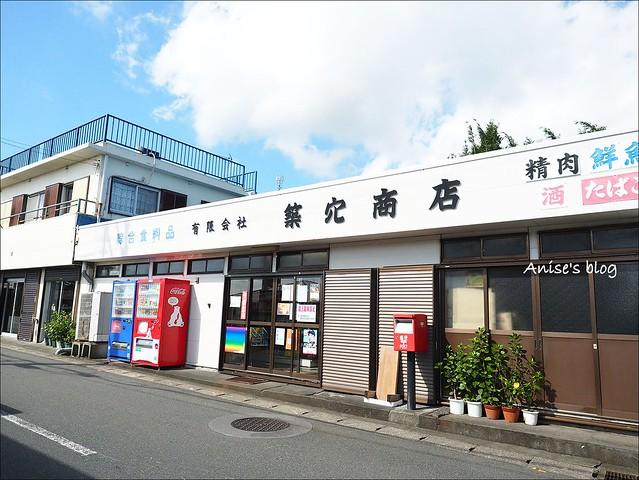 三宅島_100