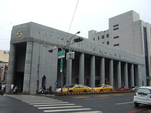 原日本勸業銀行臺南支店