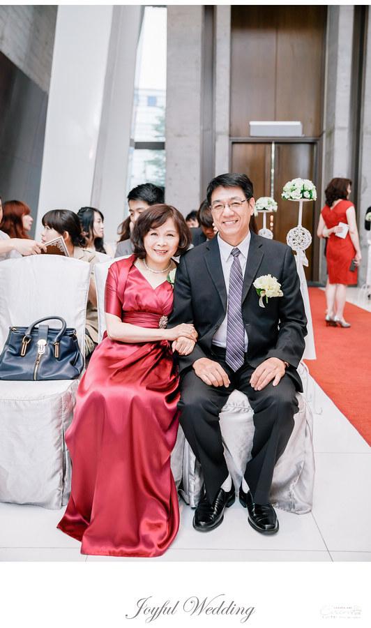 Gaven & Phoebe 婚禮記錄_00015