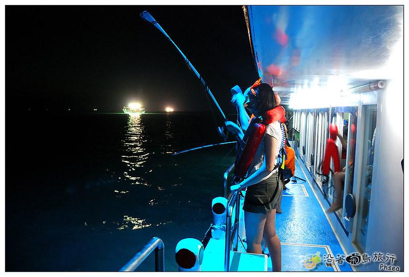 2013元貝休閒漁業_128