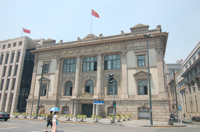 上海外灘15號