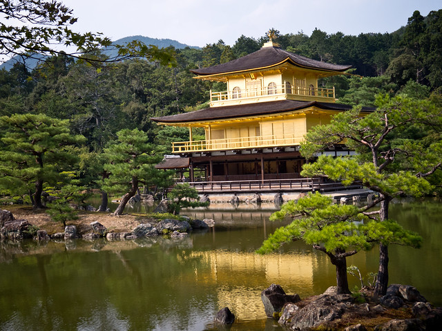 Kyoto-131