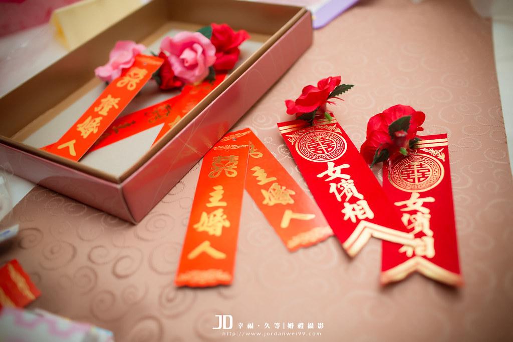 20130623-亮鈞&巧伶婚禮-146