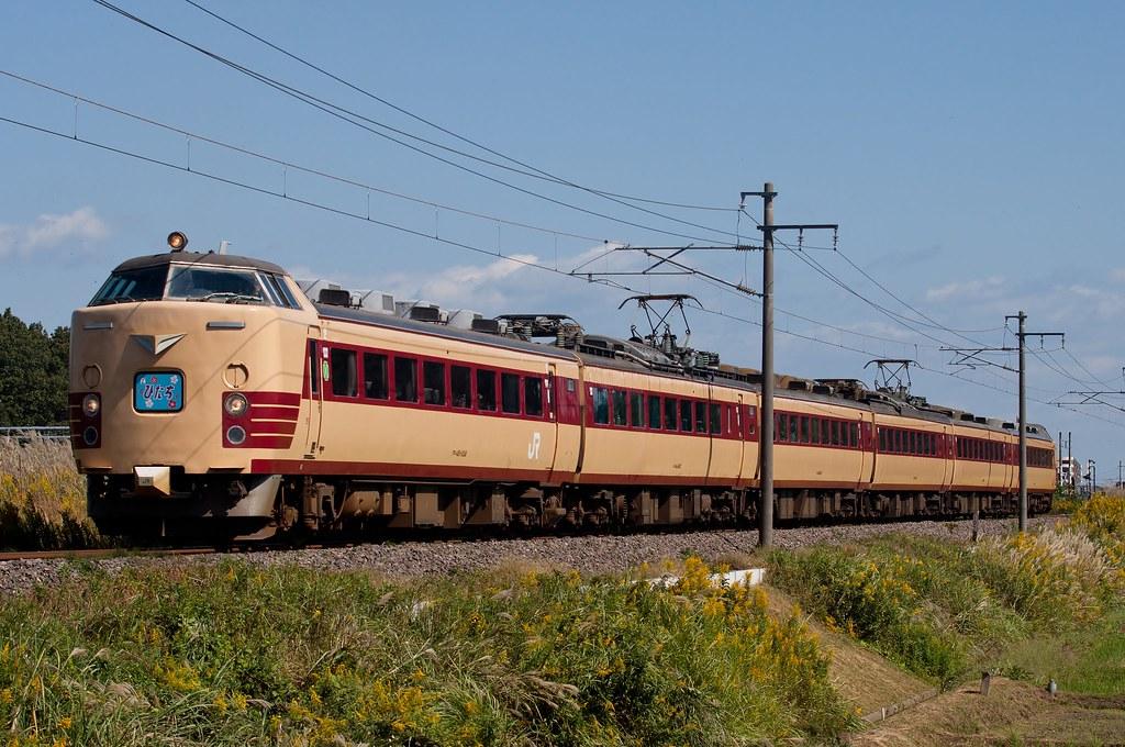 """9050M 485 K-2 """"Hitachi"""""""
