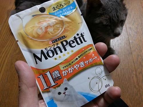 「11歳以上用 かがやきサポート」。高齢ペット用需要開拓に余念がないなぁ、と感じさせるネーミングだ…。 おちゃか(三毛猫。この写真の後ろはあにゅこ)がちょっと具合悪いので、スープ主体の猫エサを買った。