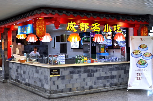 """Cheng Du Famous Snacks"" at Chengdu Shuangliu International Airport"