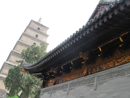 Big Wild Goose Pagoda, Xi An, China