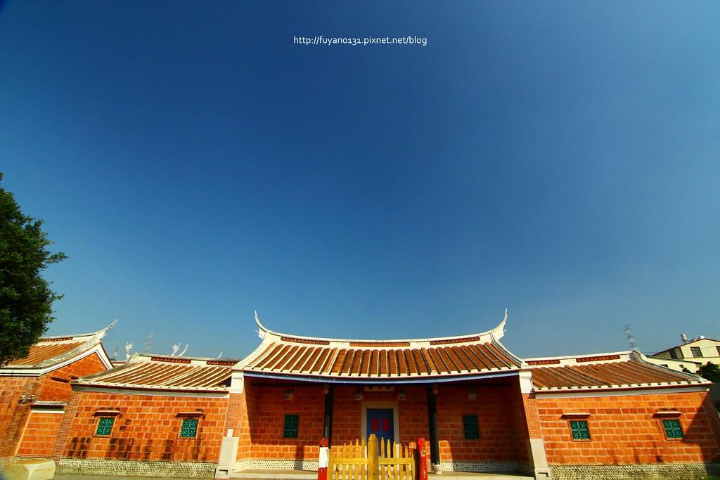 IMG_3964Fu Yan