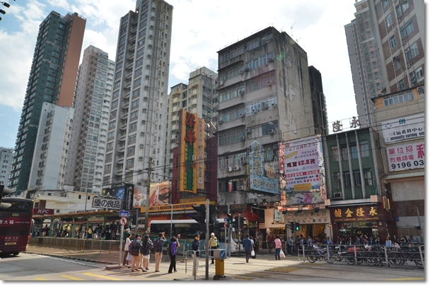 Yuen Long City Area
