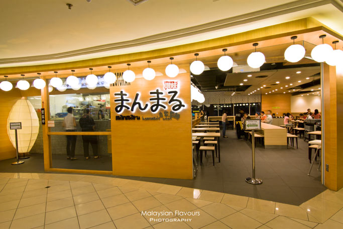 manmaru-homemade-udon-shop