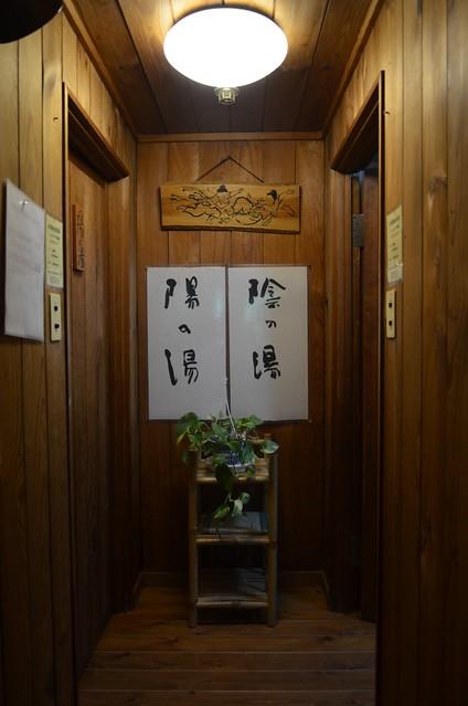 東北温泉巡りの旅 岩手県新鉛温泉 宮城県東鳴子温泉 2014年1月12日