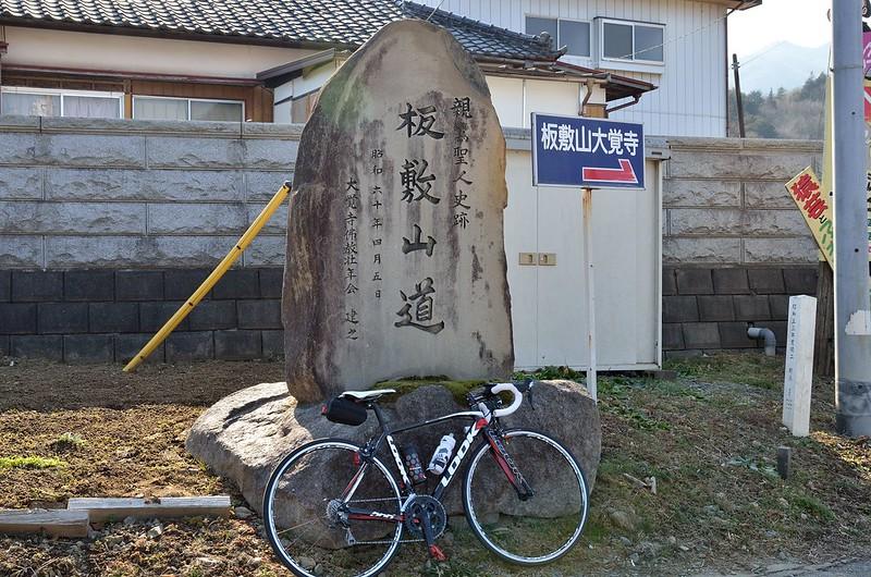 坂敷山道入口