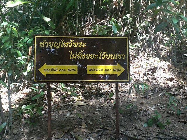 Sign at Khao Khitchakut
