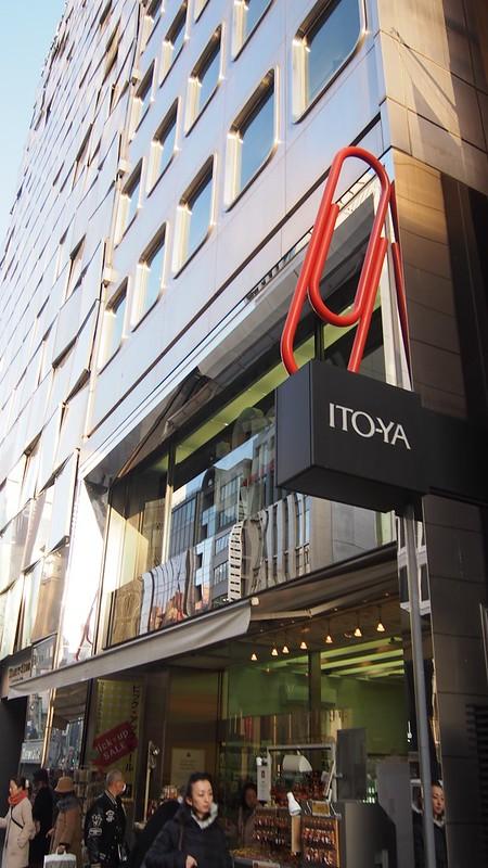 Tokyo Honeymoon 2013_day11_085