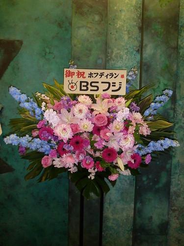 ホ二人旅2013 追加 東京 JTアートホール アフィニス