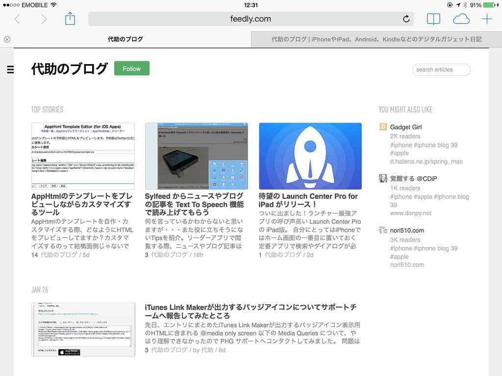 New subscription on iPad 1