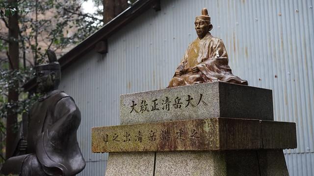 iwasakiontake2_4