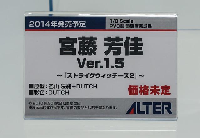 DSD_3116
