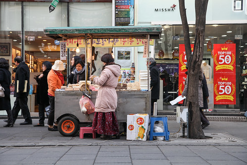 Korean Street Food - Snacks
