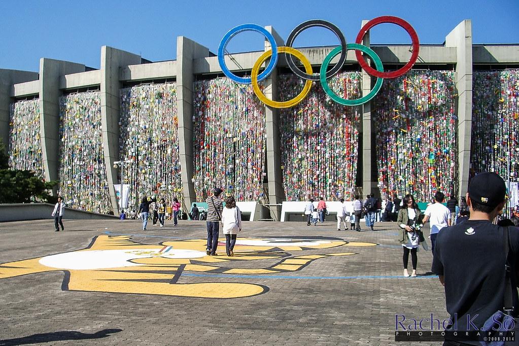 서울올림픽주경기장 Seoul Olympic Stadium