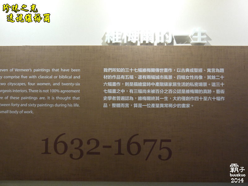 P1250159-01