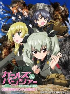 Girls und Panzer: Kore ga Hontou no Anzio-sen Desu! - Girls und Panzer OVA