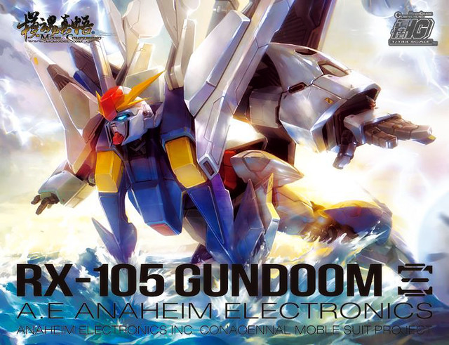 Comprehend HG Xi Gundam - Box Art