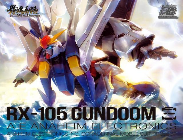 Comprehend HG Xi Gundam - Box Art