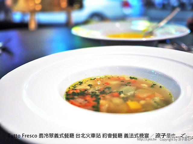 Tutto Fresco 翡冷翠義式餐廳 台北火車站 約會餐廳 義法式晚宴 26