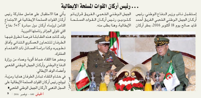 الجزائر : صلاحيات نائب وزير الدفاع الوطني - صفحة 6 30967285712_931376d39c_o