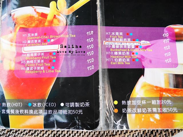貓空一日遊喝茶餐廳推薦貓空小木屋茶館菜單menu (3)