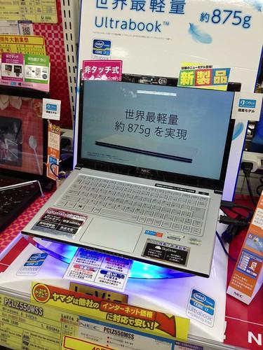 パソコン売り場 by haruhiko_iyota