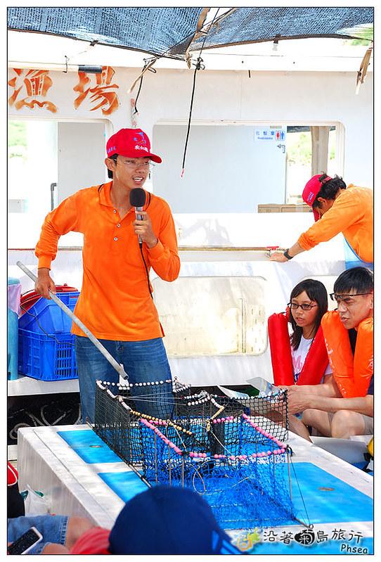 2013元貝休閒漁業_10