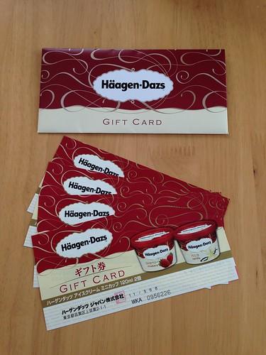 ハーゲンダッツのギフト券