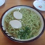 Okinawa Soba omg, so good.