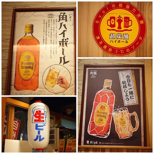 味浪漫大阪燒專門店L4