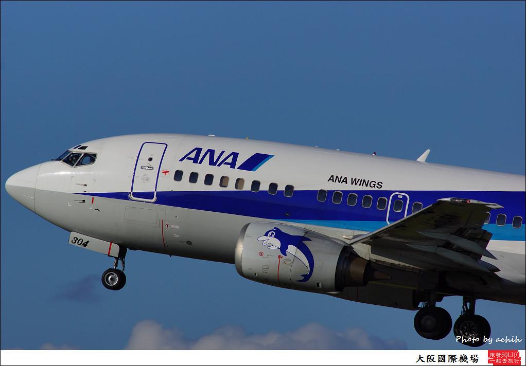 All Nippon Airways - ANA (ANA Wings) JA304K-009