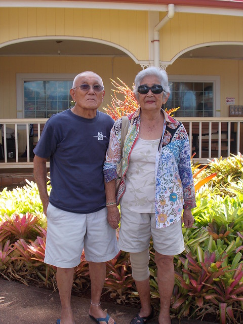 Mom and Dad @ Dole Plantation
