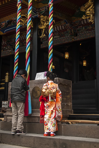 Shichogosan prayers