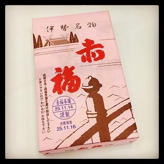 Japanese #sweet  Akafuku