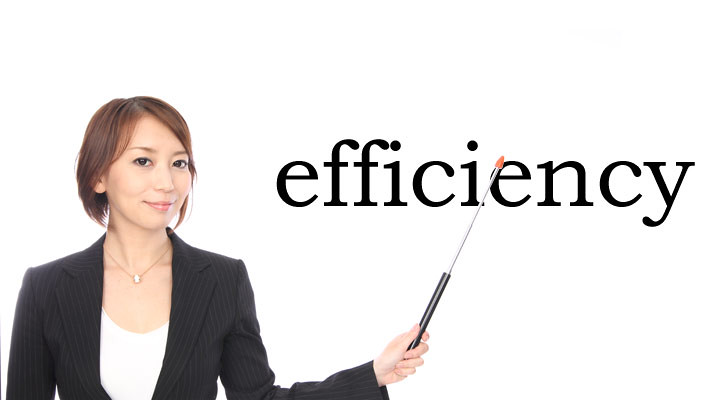 仕事の効率化