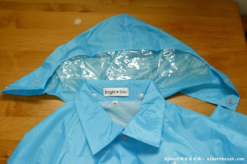 【MIT好東西】BrightDay.暉晉-風雨衣連身式