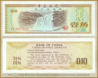 2117 T China year 1986. Bank of China. Foreign exchange cerificate. The yuan expressed in these certificate is equivalent in value to the Renminbi yuan. 2117 T