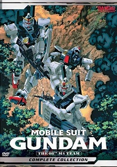 Mobile Suit Gundam: The 08th MS Team - Kidou Senshi Gundam: Dai 08 MS Shotai