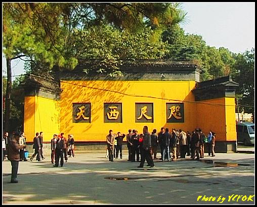 杭州 飛來峰景區 - 002 (飛來峰與靈隱寺照壁)