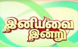 Iniyavai Indru 30-09-2015 PuthuYugam TV