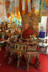 Thailand ดินแดนแห่งรอยยิ้ม 2013