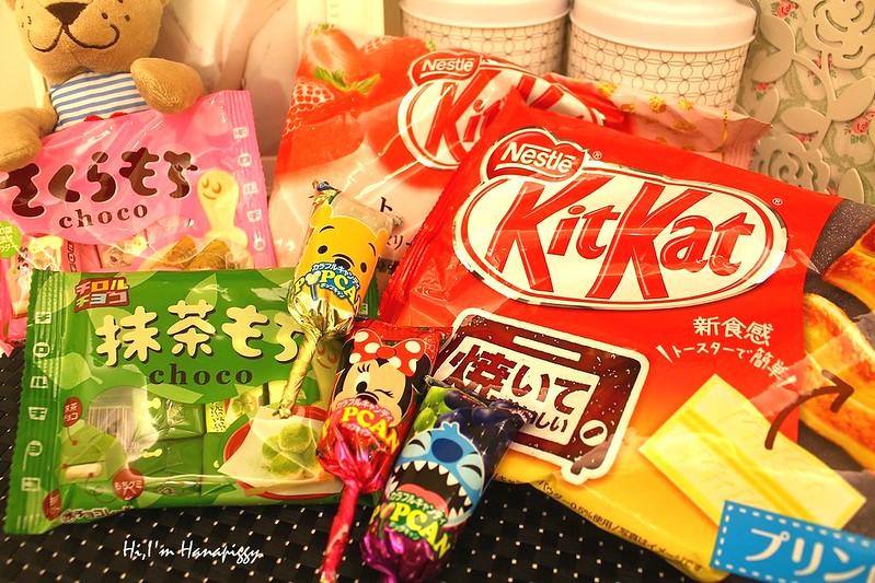 日本零食同樂會 (1)