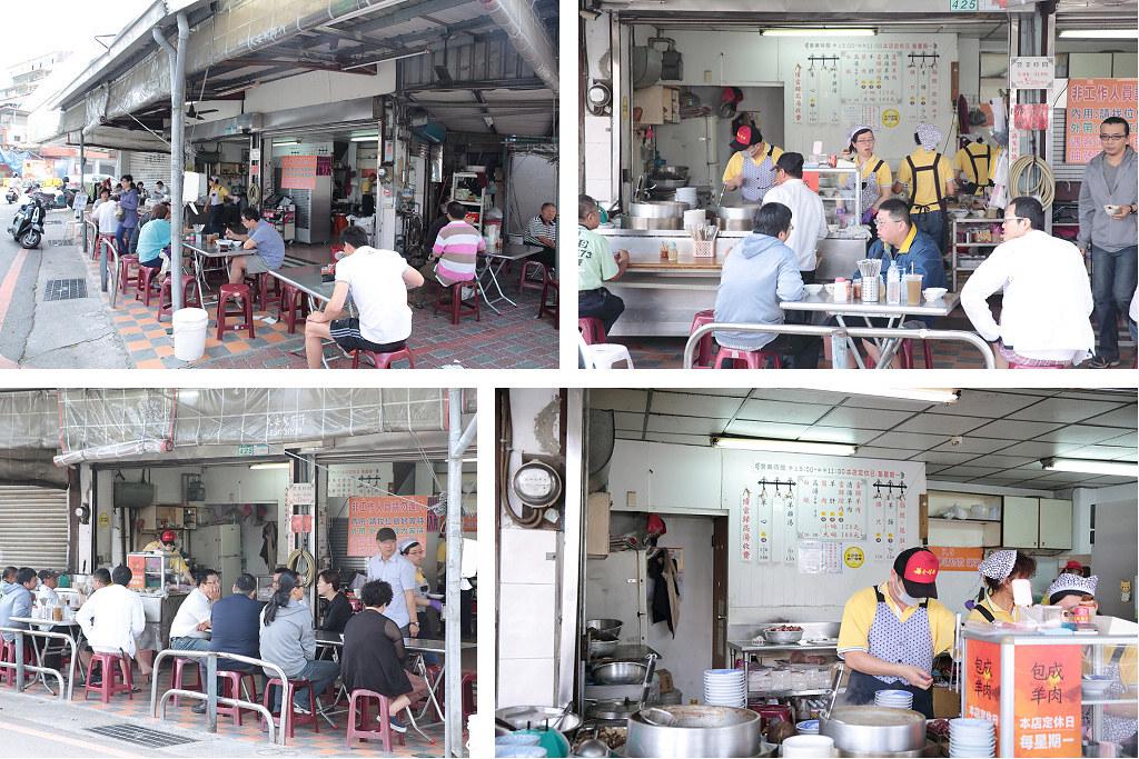 20140508-3台南-包成羊肉湯 (2)