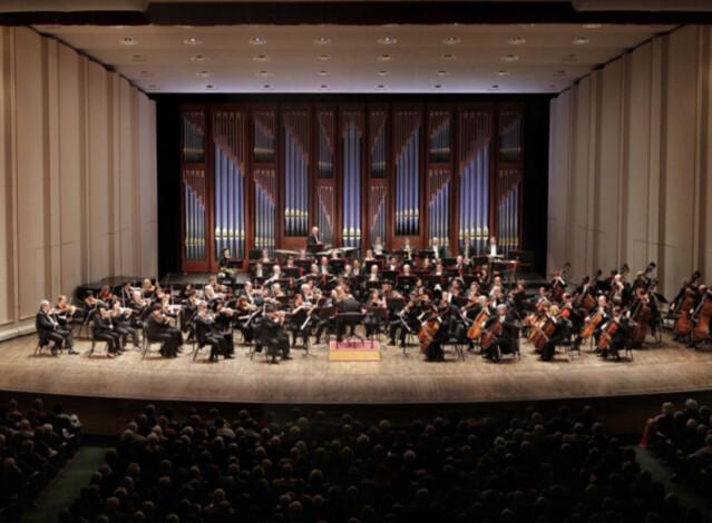 Photo courtesy of Philadelphia Orchestra